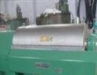 山东二手离心机回收-菏泽市定陶二手离心机回收