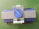 上海富隆FCQ3W-63/4双电源自动转换开关