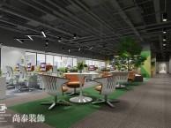 深圳办公室装修设计,5A级装修,行业首选!