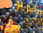 宝宝宴生日宴满月宴周岁宴百日宴寿宴婚宴气球拱门氦气球