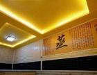 华茂1958游泳健身俱乐部