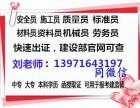 2018年湖北武汉一建二建不符合报名条件