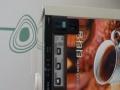韩式咖啡机500