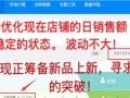 朝阳淘宝天猫京东网店托管入驻代运营美工外包淘钰电商