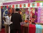 2018孟加拉达卡国际纺织面料及纱线博览会-上海奇展国际