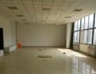 华苑 海泰厂房 1500平米,8毛出租。