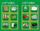 北京定做湿巾筷子厂家