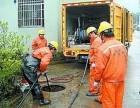 仪征市专业疏通下水道市政排污管道高压清洗清理工厂窨井价格