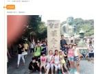 锐朗国际 暑期给你一场日本动漫游学营
