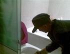 丰台区厕所疏通丰台区疏通厕所管道丰台区通厕所下水道