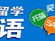 上海留学英语培训 针对性的定制学习