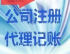 潍坊新梦想会计股权变更公司注册