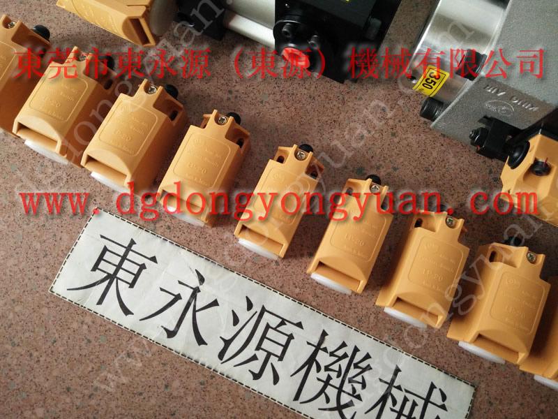 黑龙江冲床摩擦片,模高显示器PDH-130-大量供OLP12S-L油泵等