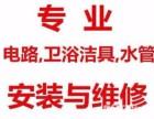 江宁东山步行街附近专业水管维修安装,更换水龙头,安装马桶打孔