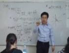 镇海教学品质,暑期初中文化课全科辅导、中考冲刺!