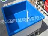 玻璃钢养殖水槽厂家A湘阴玻璃钢养殖水槽厂家直销