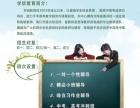 高中(初中)2016年寒假小班20人特训、1对1针对性辅导
