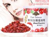 好祺台湾进口水果蔓越莓果干128g休闲有机即食果脯蜜饯零食批发