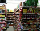 住宅底商超市生意转让
