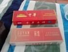 北京回收苏烟金莎苏烟回收价格高价回收苏烟沉香天星苏烟收购公司