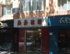 中山区友好路与七七街交叉口18平店铺出租