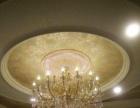 欧尚艺术漆 欧式电视背景墙装饰 吊顶 边角线装饰
