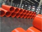 世腾专业生产销售隧道工程用逃生管道 隧道逃生涵管