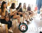 燕郊 丸 音乐培训 北京知名音乐人一对一执教免费试课