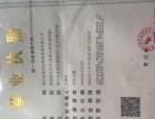 银川工商注册