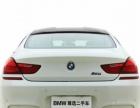 宝马M系2015款 M6 四门轿跑车 4.4T 双离合(进口)