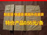 厂家灰色编织袋批发75*113蛇皮袋快递袋垃圾袋塑料包装袋麸皮袋