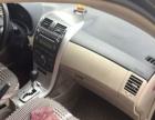 丰田卡罗拉2013款 卡罗拉 1.6 自动 GL 至酷特装版 丰