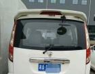 福田 蒙派克 2012款 商务版 2.0 手动 长轴标准型-一手