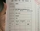 沟帮子镇西市社区成泽佳苑 商业街卖场 138.31平米