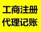 武汉三证工商注册一条龙服务