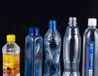专业提供各种包装瓶型设计