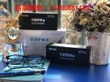 爱大爱手机眼镜公司的黑科技眼镜招代理吗?公司地址在哪里?
