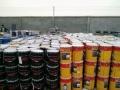 镇江回收各种要求油墨树脂松香橡胶颗粒塑料助剂片碱