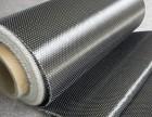 碳纤维布加固的介绍