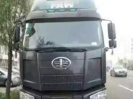 绥中宏源二手车出售多台解放j6p大货车
