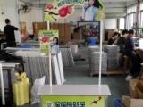 广州中山铁促销台,铝吸塑促肖台,品尝台,促销桌厂家直销YAN