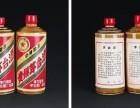 唐山回收30年茅台酒 15年茅台酒 50年茅台酒 回收瓶子