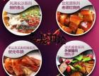 舌尖湘烩湘菜发展趋势,你了解吗?