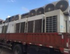 深圳蛇口中央空调回收 南山空调回收