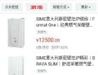 批发零售壁挂炉温控器