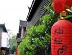 私人订制+新婚度蜜月+休闲度假=三亚-桂林-厦门-杭州-南京-扬