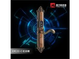 郑州供应安装摩力智能指纹锁