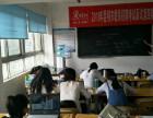 2018年云南省富民县特岗教师招聘考试面试培训