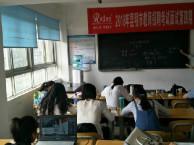 2018云南省昆明市特岗教师招聘考试面试培训
