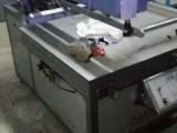 东莞地区转让科之艺半自动平面丝印机高精密斜臂丝印机9成新
